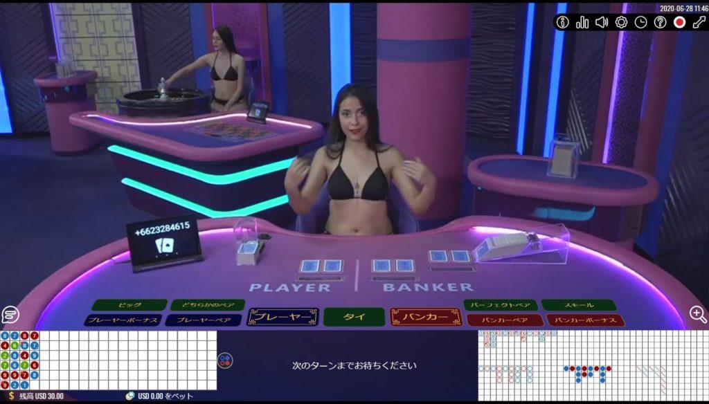 ライブカジノハウスで水着美女とライブバカラを遊んでいる時の画像。