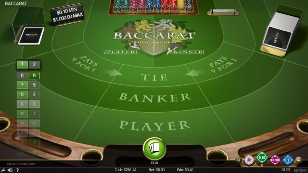 ベラジョンカジノにあるBaccarat Proのプレイ画面。