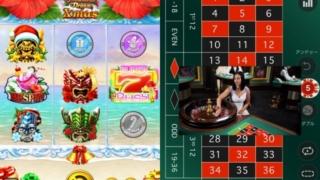 スマホ版オンラインカジノの様子。