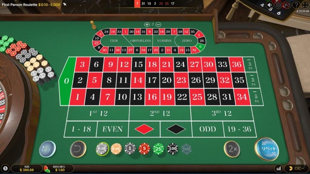 ベラジョンカジノで遊べるNetEntのFirst Person Rouletteのプレイ画像。