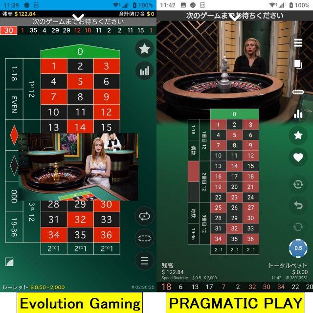 ベラジョンカジノにスマホで接続しライブルーレットを遊んでいる様子。