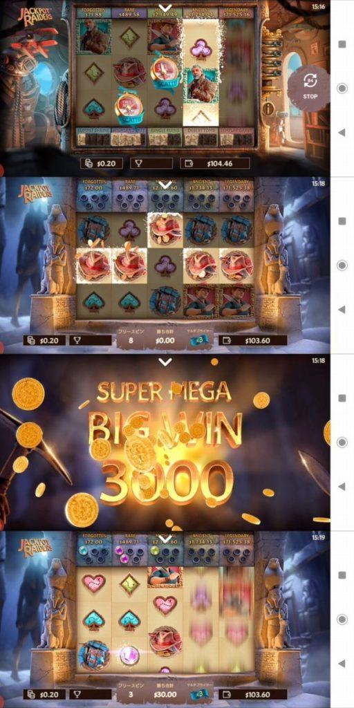 ベラジョンカジノで遊べるジャックポットスロットJACKPOT RAIDERSのスマホプレイ画像。