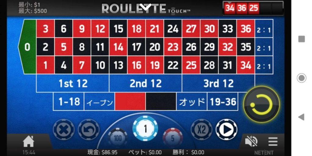 NetEnt Roulette Touchのプレイ画像。
