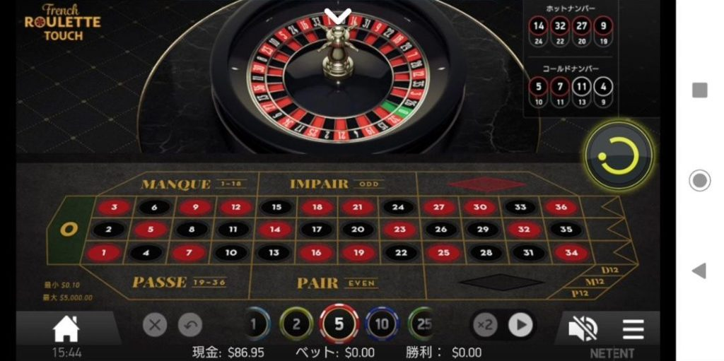 NetEnt French Roulette Touchのプレイ画像。