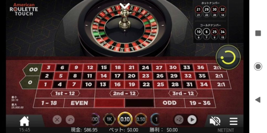 NetEnt American Roulette Touchのプレイ画像。