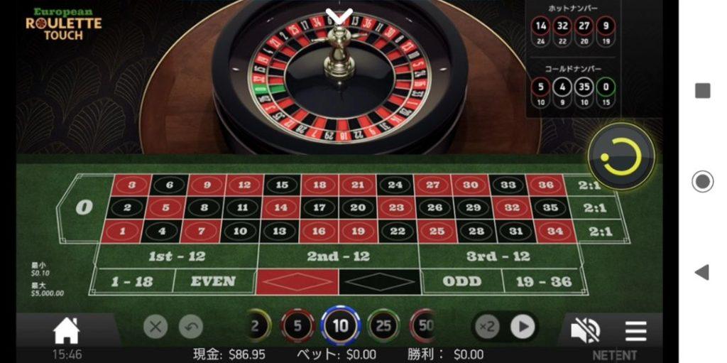NetEnt European Roulette Touchのプレイ画像。