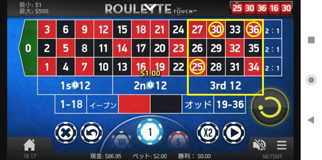 NetEnt Roulette Touchで98.48法を実践しているプレイ画像。