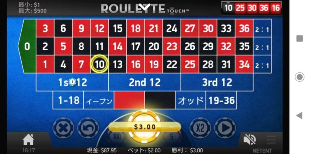 NetEnt Roulette Touchで98.48法を実践し見事的中した時の画像。