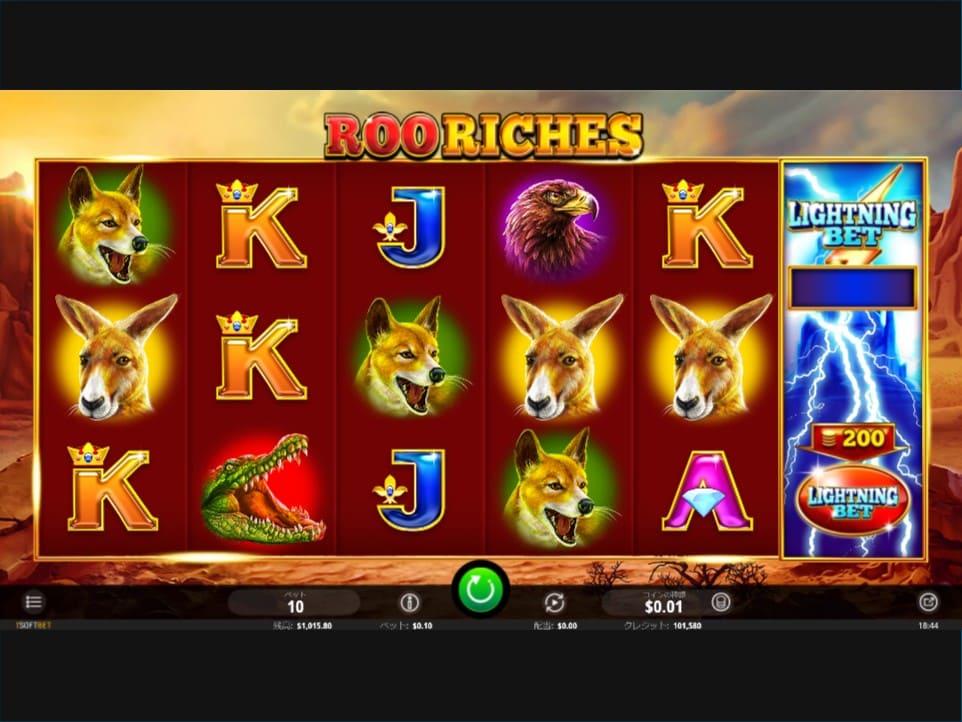 Roo Richesのプレイ画像。