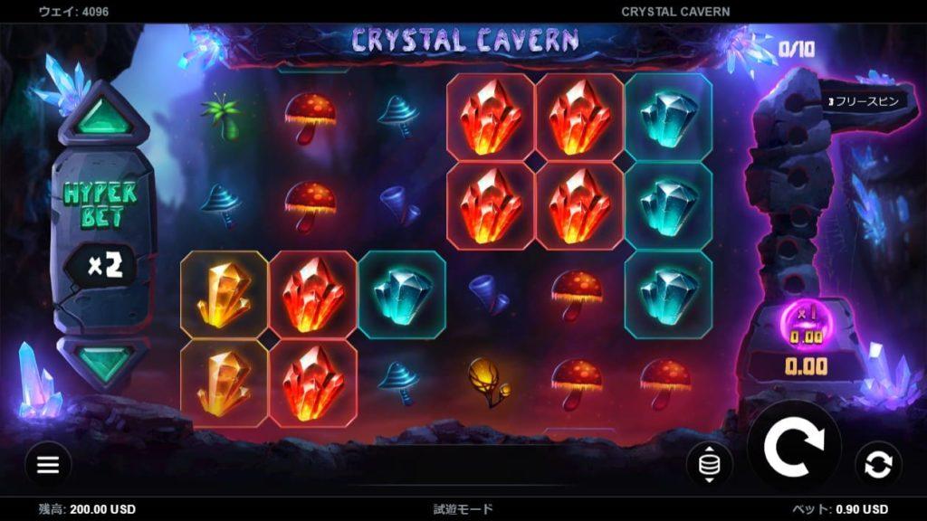 Crystal Cavernのプレイ画像。
