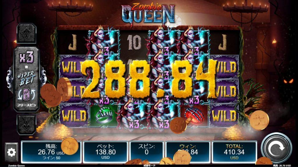 Zombie Queenのプレイ画像。