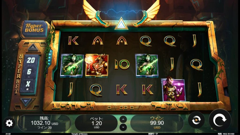 Temple of Heroesのプレイ画像。