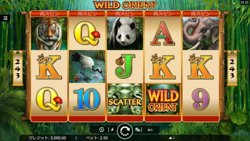 Wild Orientのプレイ画像。