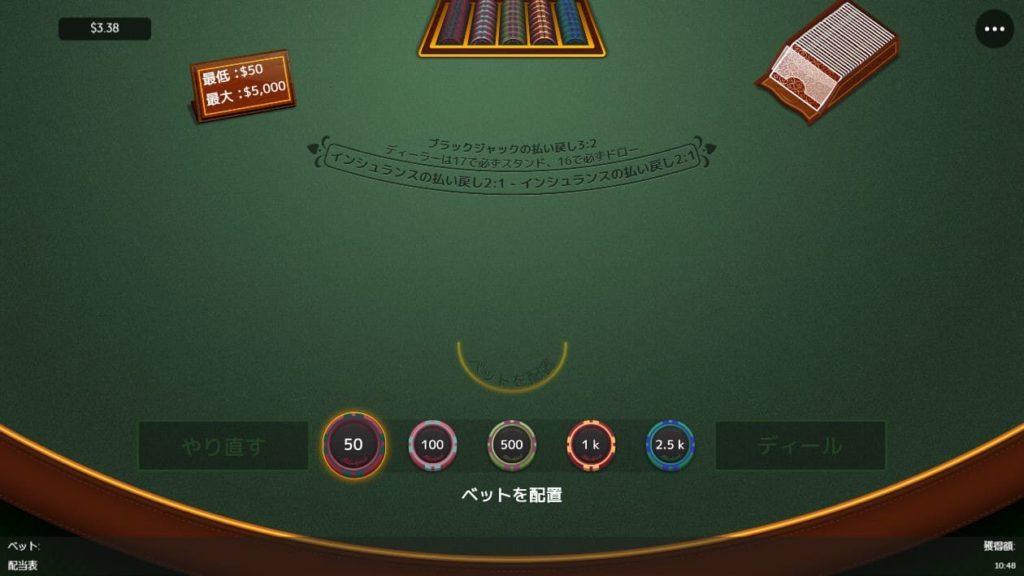 Roxor Gaming High Stakes Single Deck Blackjackのプレイ画像。