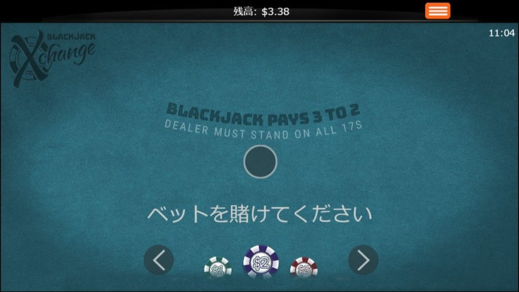Slingo Originals Blackjack X Changeのプレイ画像。