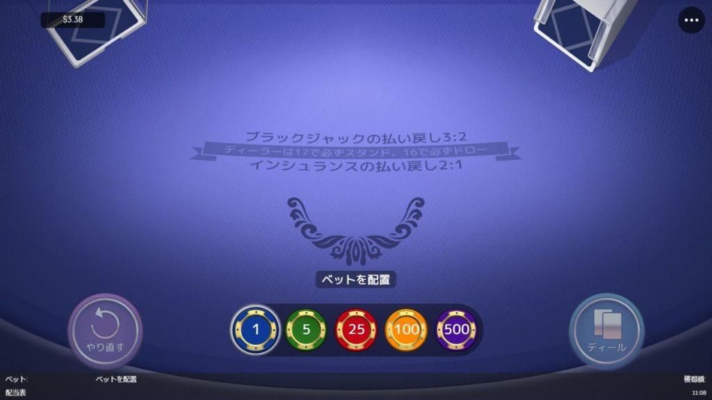 Roxor GamingBlackjack Remasteredのプレイ画像。