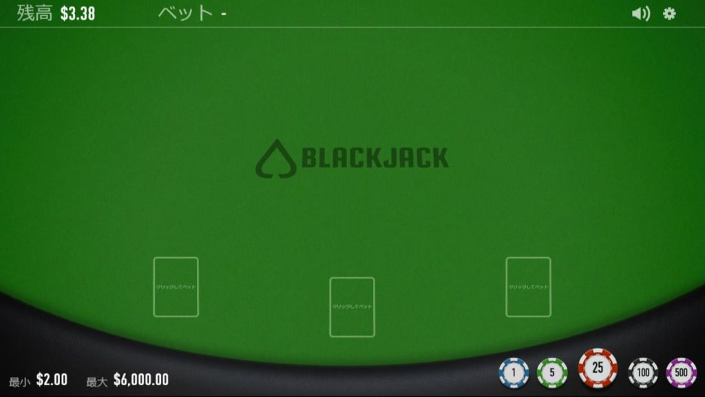 Relax Gaming Blackjack Neoのプレイ画像。