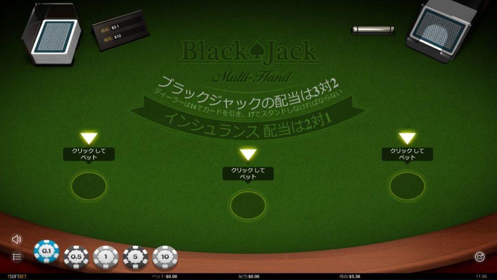 iSoftBet Blackjack Multihandのプレイ画像。