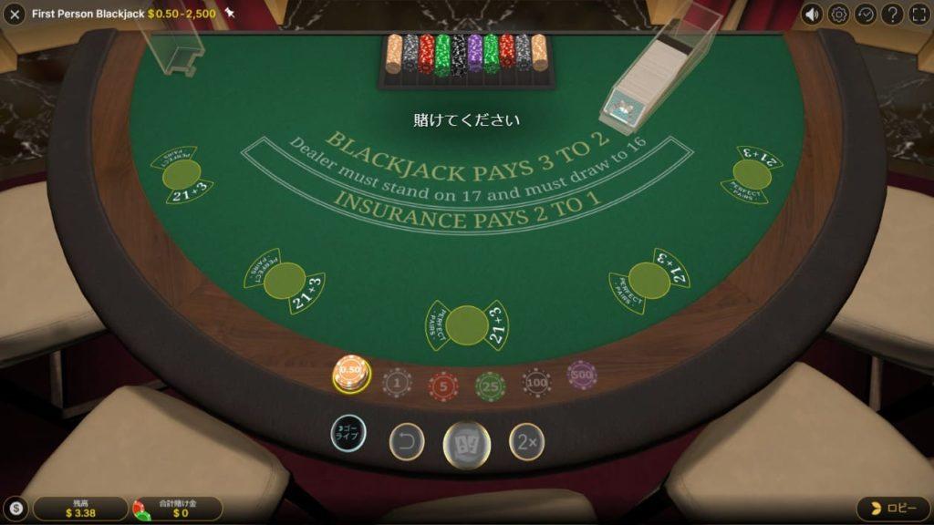 Evolution Gaming VJ Blackjackのプレイ画像。
