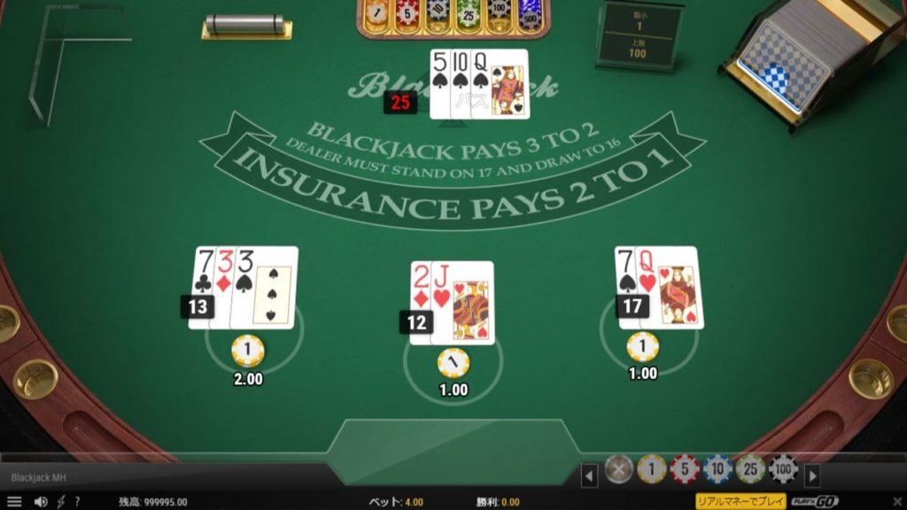Play'n GOのOriginal Blackjackのプレイ画像。