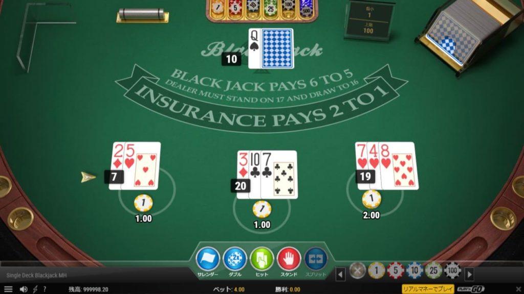 Play'n GOのSingle Deck Blackjack MHのプレイ画像。