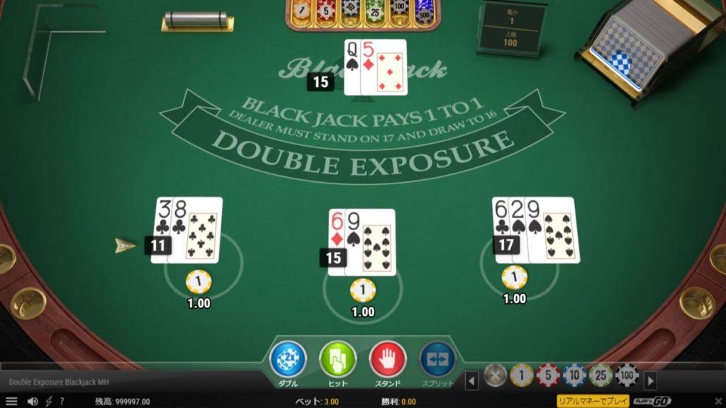 Play'n GOのDouble Exposure Blackjackのプレイ画像。