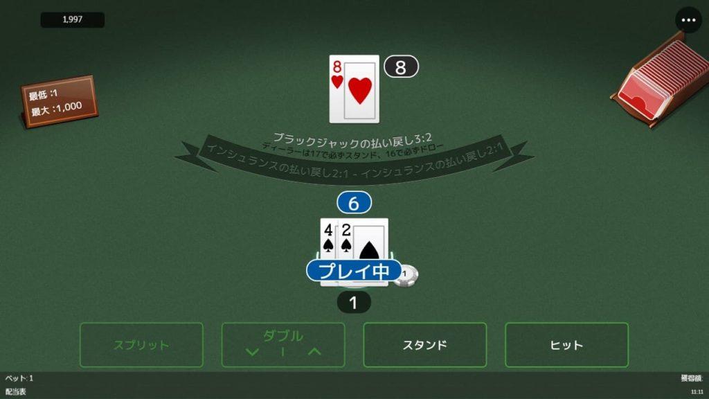 Roxor GamingのSingle Deck Blackjack Roxorのプレイ画像。