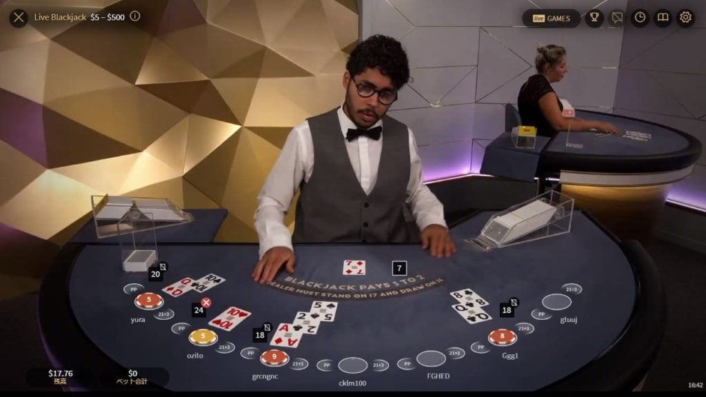 NetEnt Blackjack Black Goldの様子。
