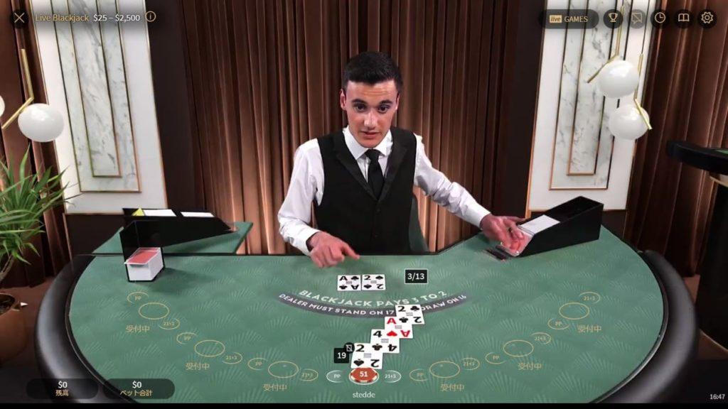 NetEnt Blackjack Rubyの様子。