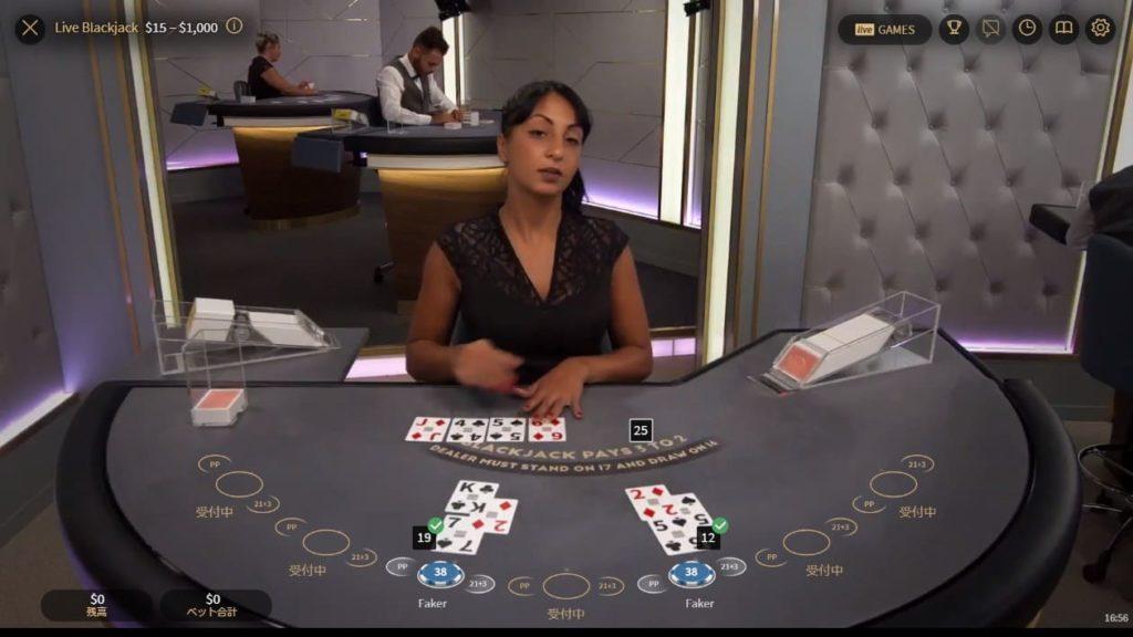 NetEnt Blackjack Quartzの様子。