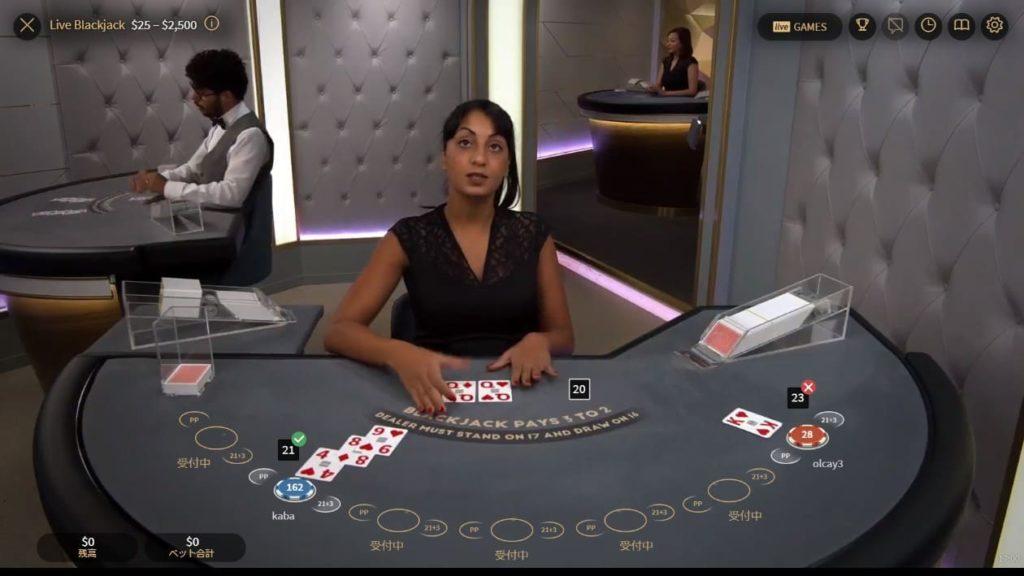 NetEnt Blackjack Crystalの様子。