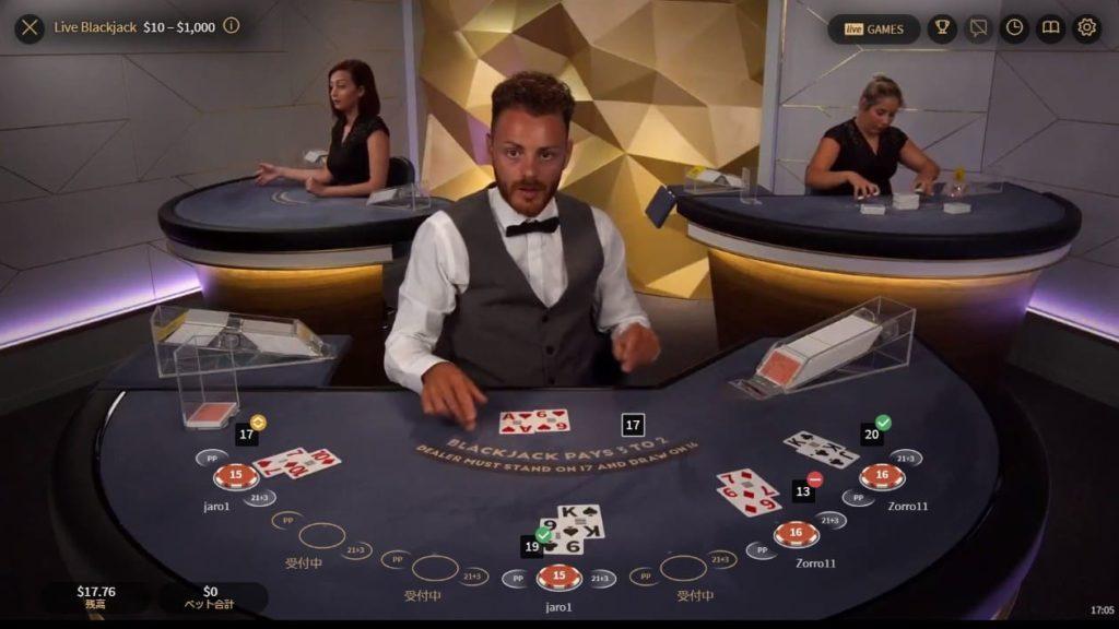 NetEnt Blackjack White Goldの様子。