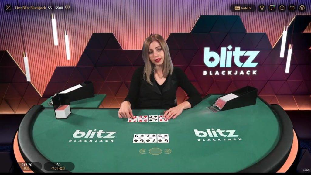 NetEnt Live Blitz Blackjack Highの様子。