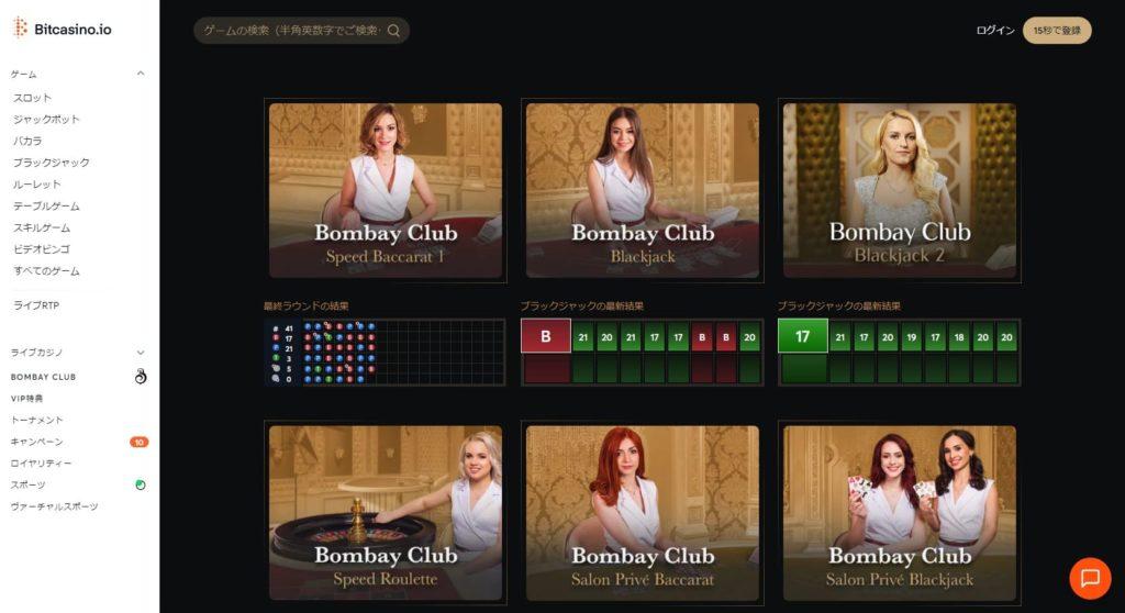 ビットカジノライブカジノ画像。