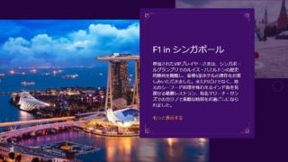ビットカジノVIP旅行のイメージ画像。