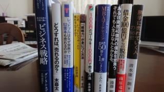 マーケティング書籍10冊の写真。