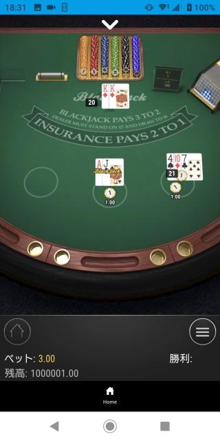 Original Blackjackのプレイ画像。