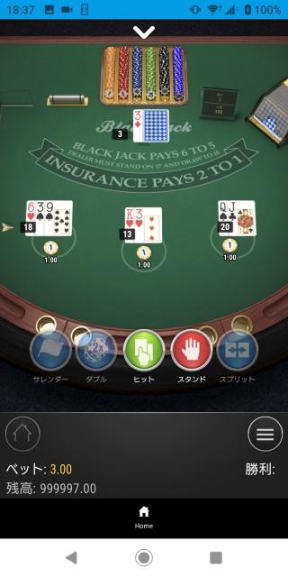 Single Deck Blackjack MHのプレイ画像。