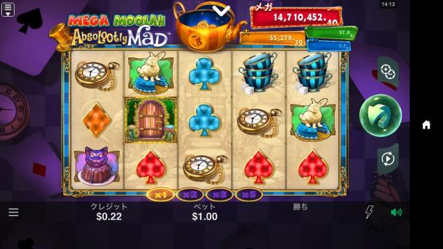 スマホ版ベラジョンカジノで遊べるAbsoLootlyMadのスロット画面。
