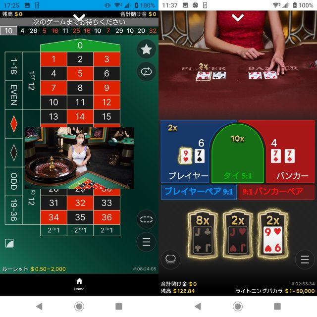 スマホ版ベラジョンカジノのライブルーレットとライブバカラの2枚の画像を1枚に連結した画像。