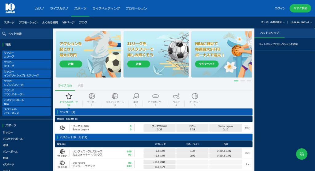 10bet JAPANのスポーツベッティングトップページ画像。