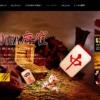 DORA麻雀トップページ画像