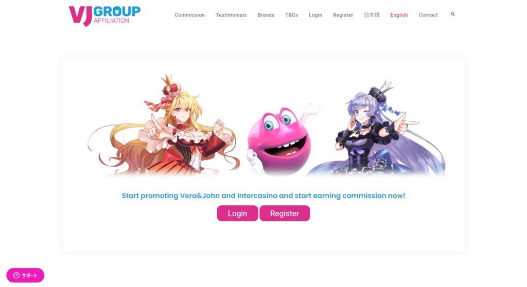 ベラジョングループアフィリエーションサイトのトップページ画像。