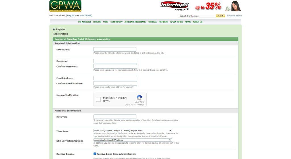 GPWA登録ページ。