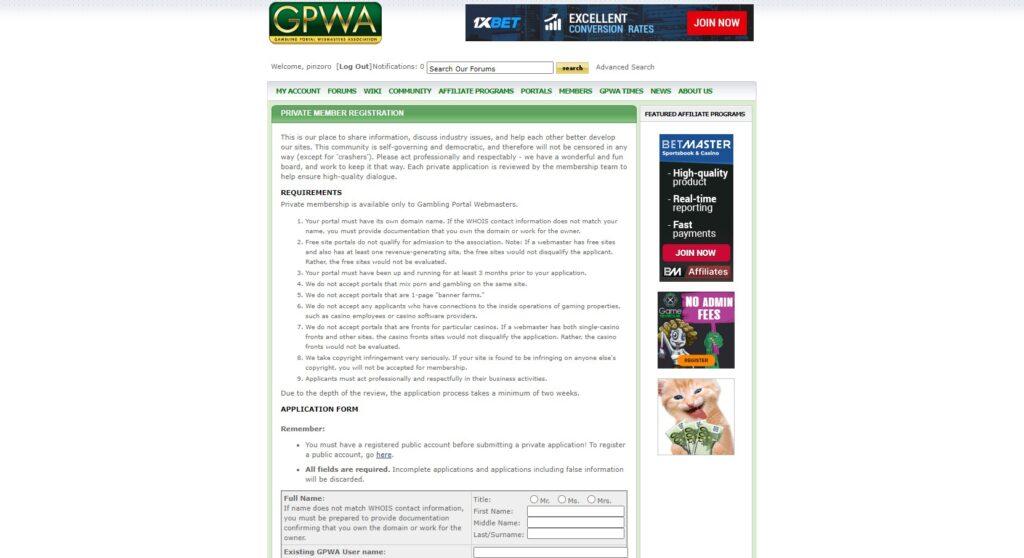 プライベートウェブマスター登録ページ。