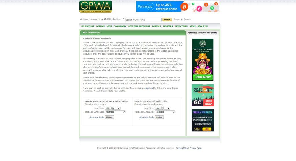 GPWAのシールプレファレンス画面。