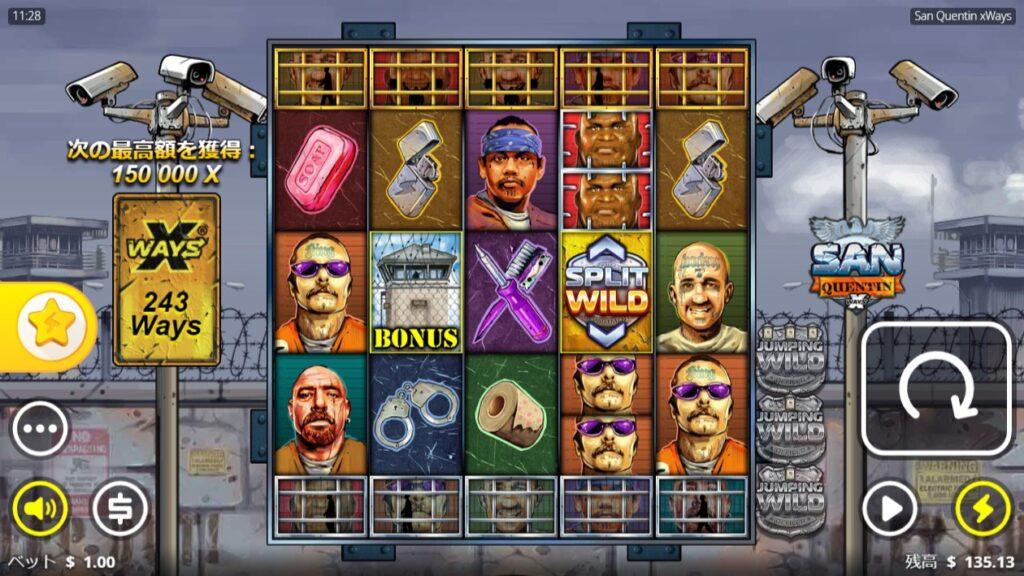 San QuentinSan Quentin xWaysのプレイ画像。