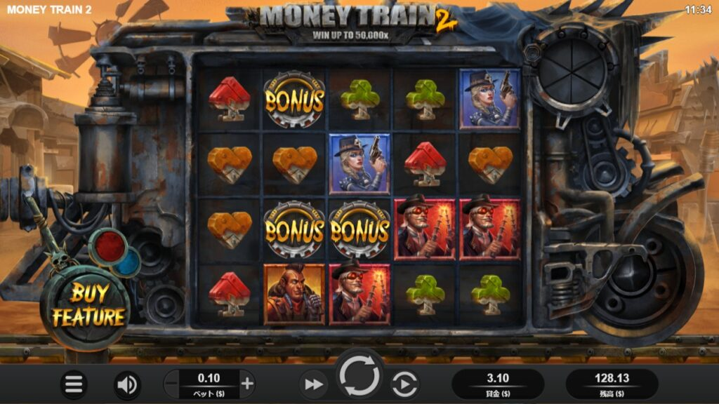 Money Train 2のプレイ画像。