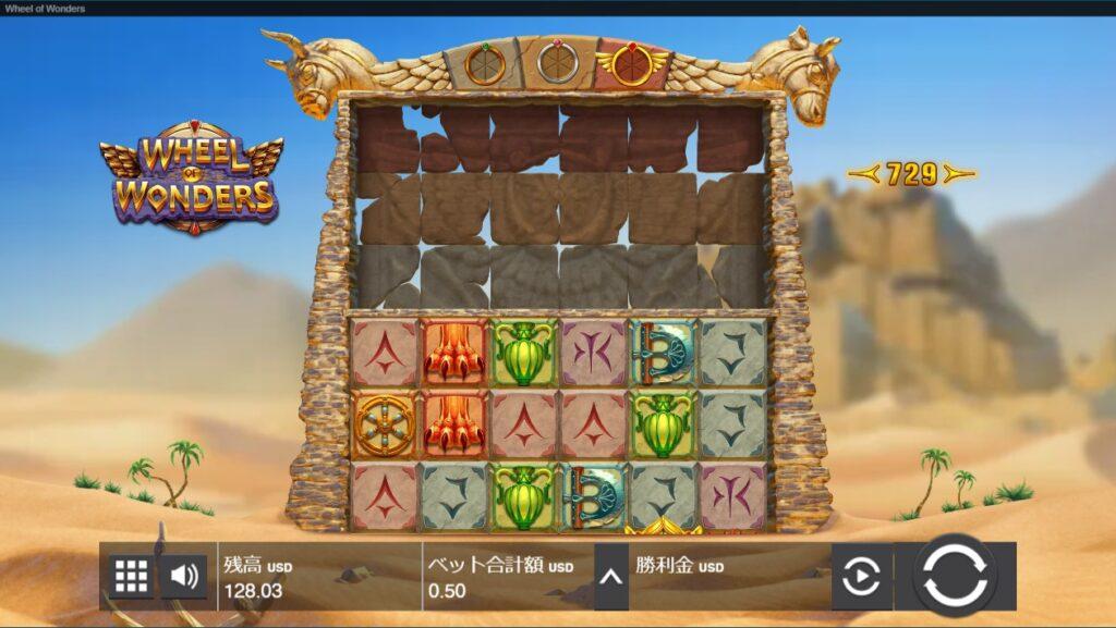 Wheel Of Wondersのプレイ画像。