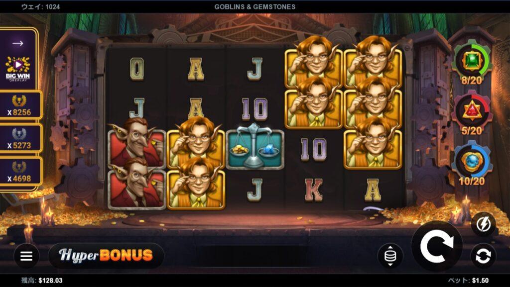 Goblins & Gemstonesのプレイ画像。